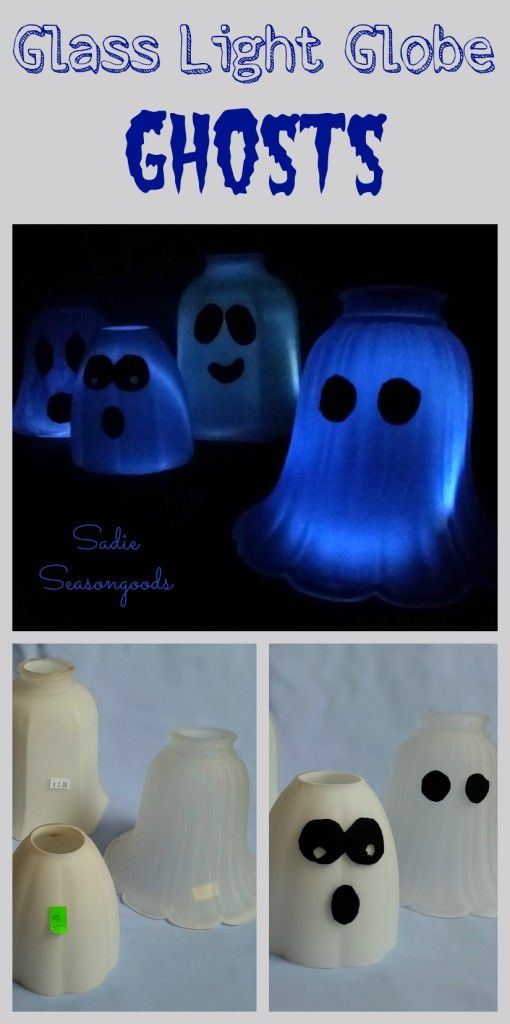 Outdated glass light shades / covers / globes are at every thrift store I go to. They're inexpensive and easy to find, so why not add felt eyes and a mouth to create super simple, super cheap ghosts?? Add a little LED tealight or a white glow stick and you're all set. Spooky and sweet, what a fun Halloween upcycling project that anyone can do! #SadieSeasongoods