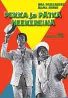 Pekka ja Pätkä Neekereinä - DVD - Elokuvat - CDON.COM