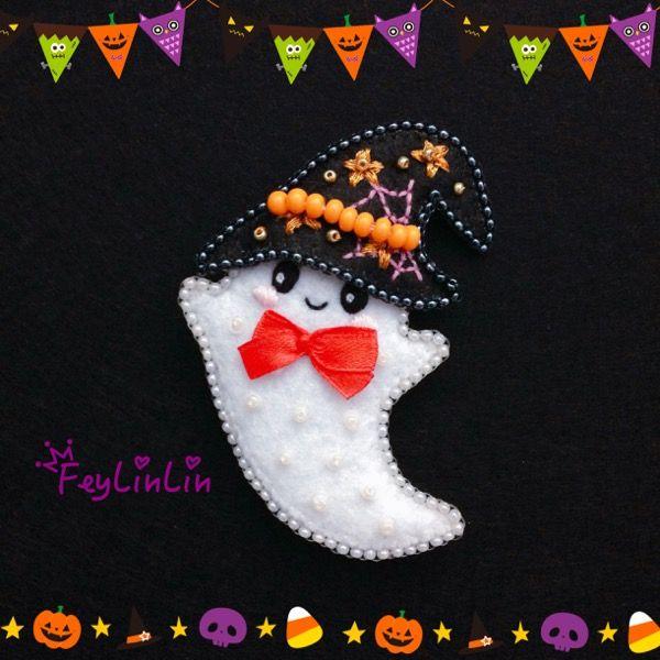 Felt Halloween brooch ghost  - - - #halloween #ghost #halloweenghost #felt #handmade #brooch #beads #beadedbrooch #jewellery #embroidery #pin #ビーズ刺繍 #beadwork #craft #брошь #вышивка #бисер #фетр #feylinlin