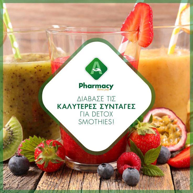 Ώρα για detox smoothies, που θα μας απαλλάξουν από την άστατη διατροφή του καλοκαιριού. #ΠάνταΜαζί