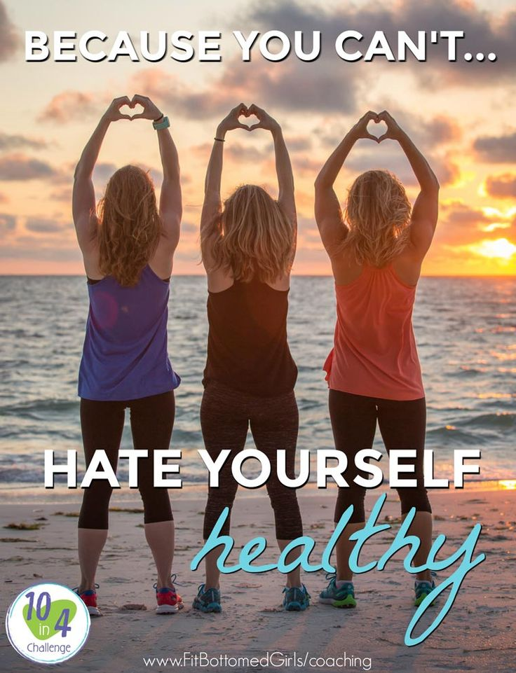 You do NOT want to miss out on this. For reals. Join our 10 in 4 Challenge today! It's weight loss with self love. And it WORKS. (And registration closes Friday night, so hurry!)