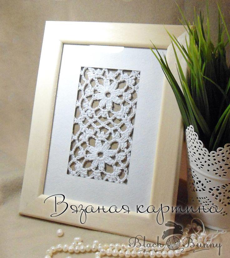 "Crochet pattern DIY (МК ""Вязаная картина"")"