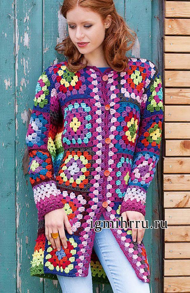 Удлиненный шерстяной жакет из разноцветных полос и «бабушкиных» квадратов. Вязание крючком