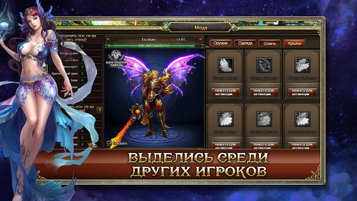 Dragon Knight Online браузерная многопользовательская ММОРПГ игра появилась в сети довольно недавно, но уже полюбилась ...
