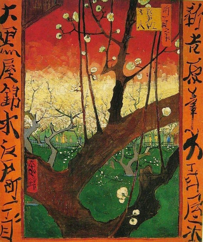 Музей Ван Гога в Амстердаме. Копия гравюры Хиросигэ «Цветущие сливы в храме Камэйдо». 1887
