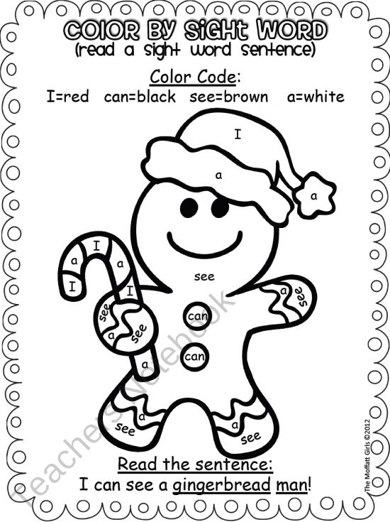 Color by sight word gingerbread man