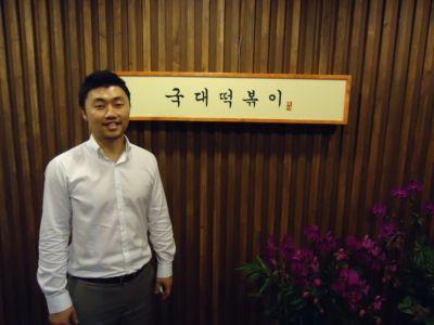 """스타트업, 돈 부터 벌어라–국대떡볶이 김상현 대표 인터뷰:""""하고 싶은 게 있으면 하기 싫은 일 9가지를 해내야 돼요.""""(출처:beSUCCESS) ▶ '국대떡볶이'가 한방에 성공한게 아니었군요.진로(직업)선택을 앞두고 고민만하는 분들에게 강추! #드림트리"""
