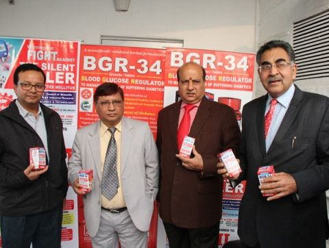 Low cost Ayurvedic medicine for diabetes launched in Patna