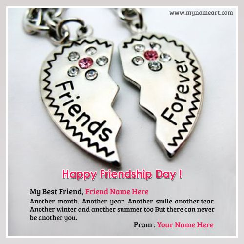 friends forever keychain with my name.i want to write my name popular keychain for happy friendship day with message.online write name on silver keychain.latest keychain design photo for friendship day edit online.online friendship day wishes photo create free.best gift for friend on friendship day with my name on pics.happy friendship day name picstures.write your name on new and latest keychain image.create stylish friendship day ecard online free and download for wishes and greetings.c...