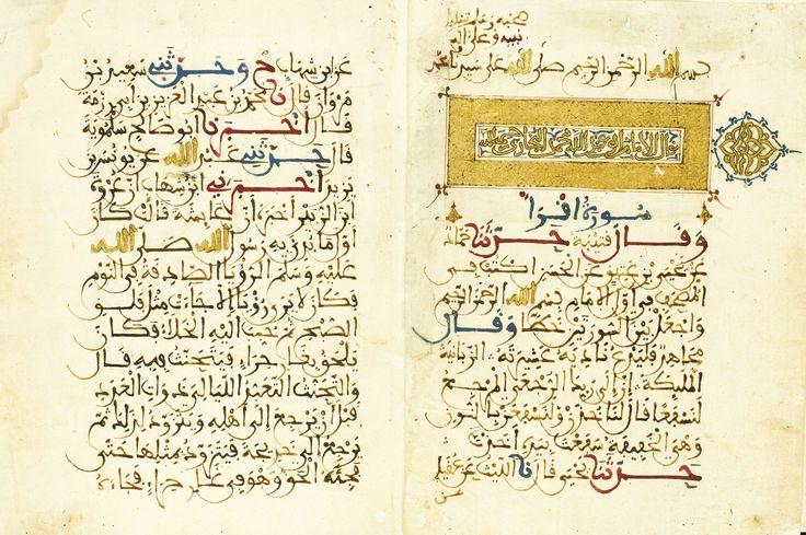 Abu 'Abdullah Muhammad Isma'il al-Bukhari, al-Jami' al-Sahih, vol.XV, North Africa, 15th century | lot | Sotheby's