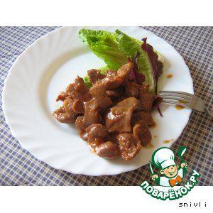 Пупчики!       Желудки куриные — 0.5 кг     Лук репчатый — 2 шт     Масло растительное — 3 ст. л.     Сода — 0.5 ч. л.     Соль (по вкусу)     Специи