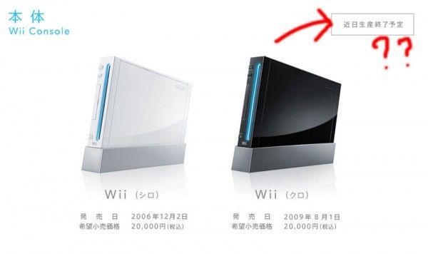"""Foram bons anos de diversão e controles arremessados destruindo TVs. No mercado desde o fim de 2006, o Wii, console de sétima geração da Nintendo e um dos pioneiros no controle por movimento, deixaráde ser fabricado no Japão. Não há uma data certa, apenas o aviso de que será """"em breve"""".A notícia ve"""
