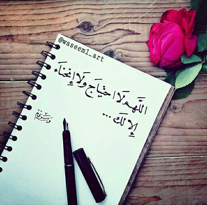 Pin By لمياء هادي On خواطر Book Cover Books Cover