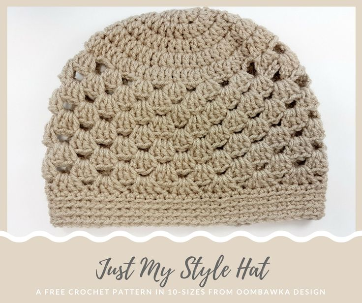 Just My Style Hat - Free Pattern https://oombawkadesigncrochet.com/2017/06/just-my-style-hat-free-pattern.html