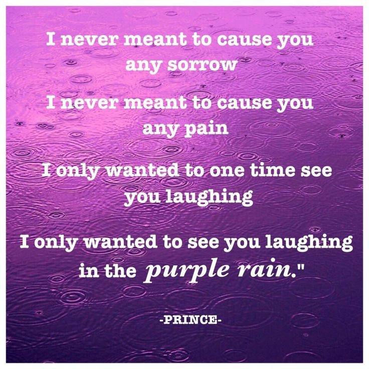 ~ <3 ~ Prince, lyrics from Purple Rain..