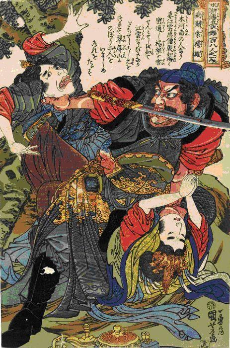 No.30 楊雄 病関索(32)    全身が黄色、致死軍―特殊部隊、歩兵軍頭領         刀を咥え、不貞の妻と腰元の首を絞めて、その真偽を糺す
