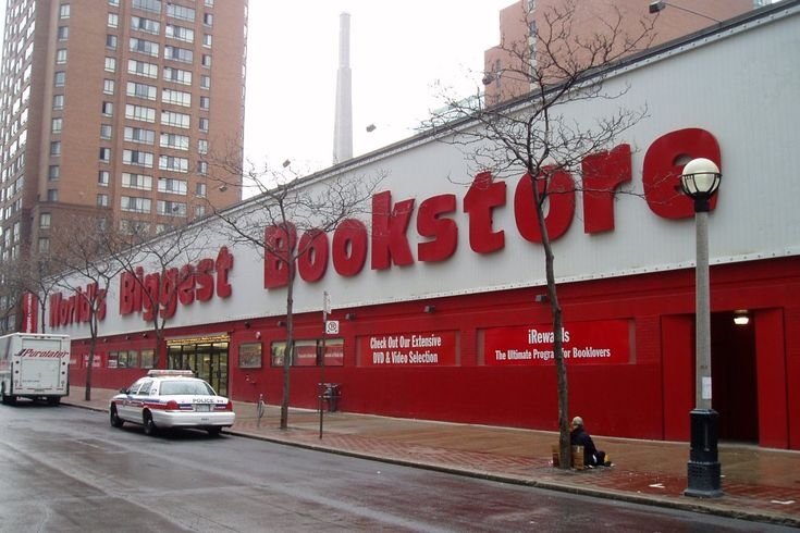World's Biggest Bookstore Toronto Ontario (This was the flagship store of the former Cole's chain now under Indigo/Chapters' ownership)