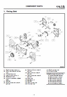 Subaru Impreza Wiring Diagram on subaru impreza fan belt, 1997 subaru wiring diagram, subaru impreza thermostat, subaru impreza transmission swap, subaru impreza fuse diagram, subaru baja wiring diagram, subaru impreza starter, subaru impreza interior diagram, 2004 subaru stereo wiring diagram, subaru impreza flywheel, subaru sambar wiring diagram, subaru tribeca wiring diagram, subaru impreza crankshaft, subaru impreza horn, subaru impreza steering, subaru impreza door, subaru outback wiring diagram, subaru impreza radio replacement, subaru 360 wiring diagram, subaru impreza heater,