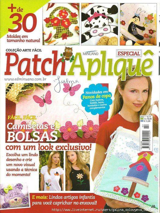 Patch Aplique Mar 2013 Applique patterns and ideas