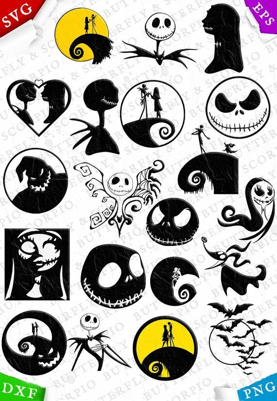 The nightmare before Christmas svg, Jack files for