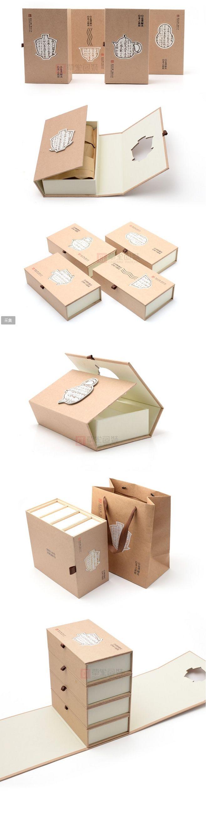 茶之初牛皮纸茶叶包装礼盒简约大气商务可装... Clever packaging. look how the cutout overlays the…