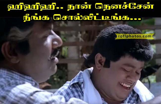 Goundamani And Senthil Goundamani Senthil Ponnumani Comedy