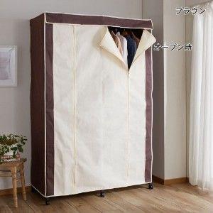 おすすめ ハンガーラックカバー|通販のベルメゾンネット カバー付きワイド衣類収納ラック
