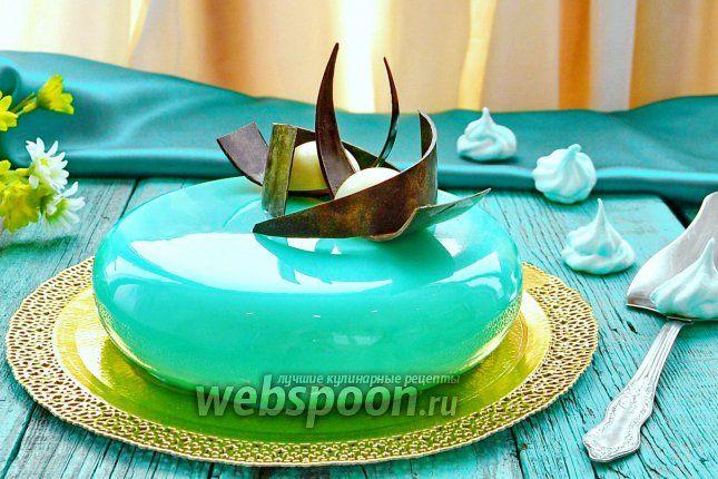 Готовим муссовый торт с зеркальной глазурью  Добрый вечер, дорогие друзья! Сегодня у меня торт «Подарочный». Хорошо приготовить такой торт и пригласить своих друзей в гости, подарить им приятный вечер за душевными разговорами с вкуснейшим десертом и бокалом лучшего вина. Такие моменты радости нам всем очень нужны.   Надо чаще встречаться и устраивать такие милые вечеринки с друзьями, которые будут вдохновлять нас на доброе и плодотворное утро! Желаю всем радости в жизни! Для моего торта я…