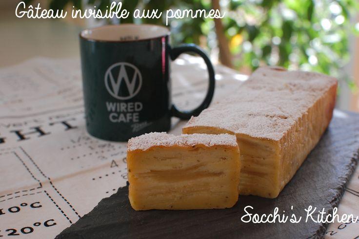フランスで新スイーツ誕生で話題❤️『インビジブル ケーキ』簡単レシピ~   栄養士ママそっち~のブログ