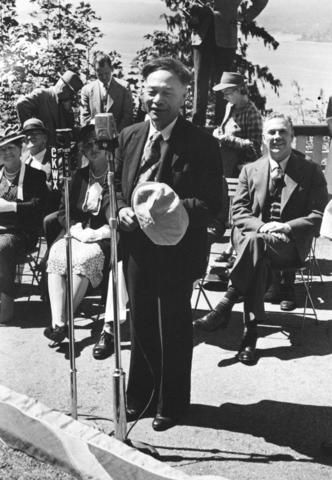 """[Mr. William Nahanee speaking at the unveiling of the walking beam of the S.S. """"Beaver"""" at Prospect Point] - City of Vancouver Archives"""