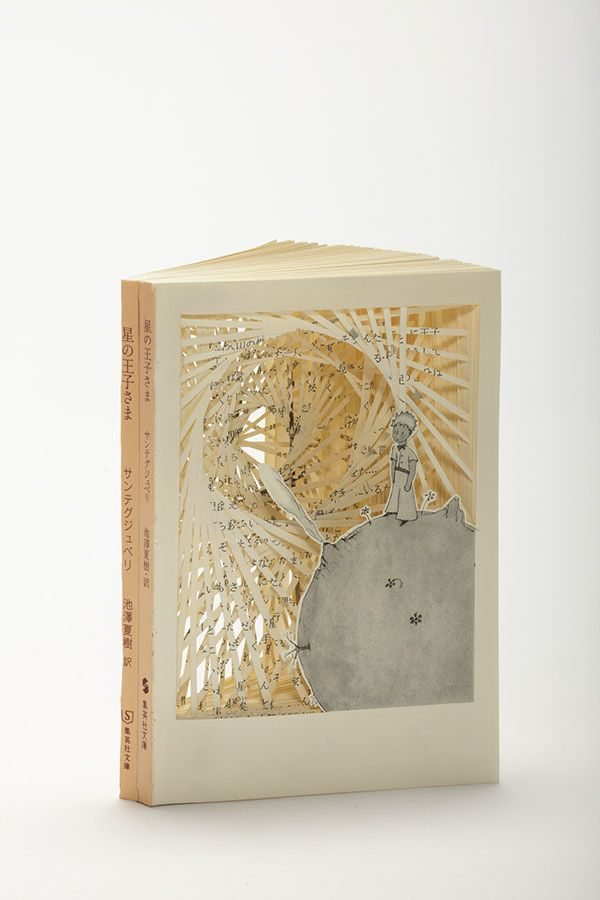 Famous Novels Turned into Beautifully Intricate Works of Book Art // The Little Prince by Antoine de Saint-Exupéry