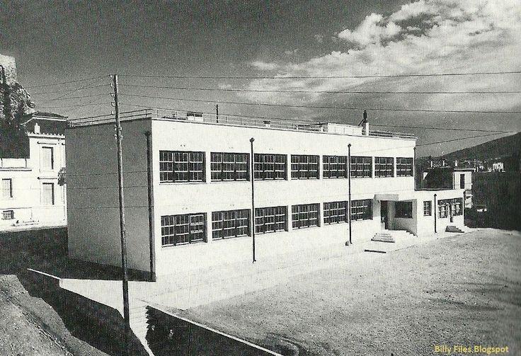 70 δημοτικό σχολείο Αθηνών (μπούρα)