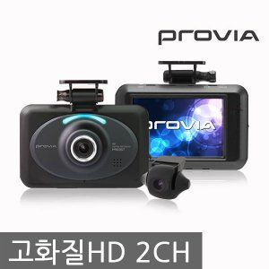 [특가할인]프로비아 PRO35T 16G 2채널 HD 블랙박스 3.5인치 터치 액정 초고화질 200만화소/방전방지내장/전후방 모션감지/방전방지 기능 /자동포맷 기능 - 11번가