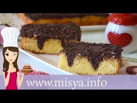 » Poke cake - Ricetta Poke cake di Misya