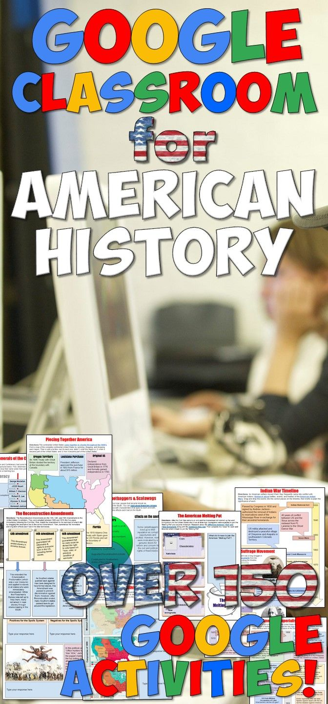 Google Classroom Activities for US History! Over 150 engaging interactive pages for ALL of American History!