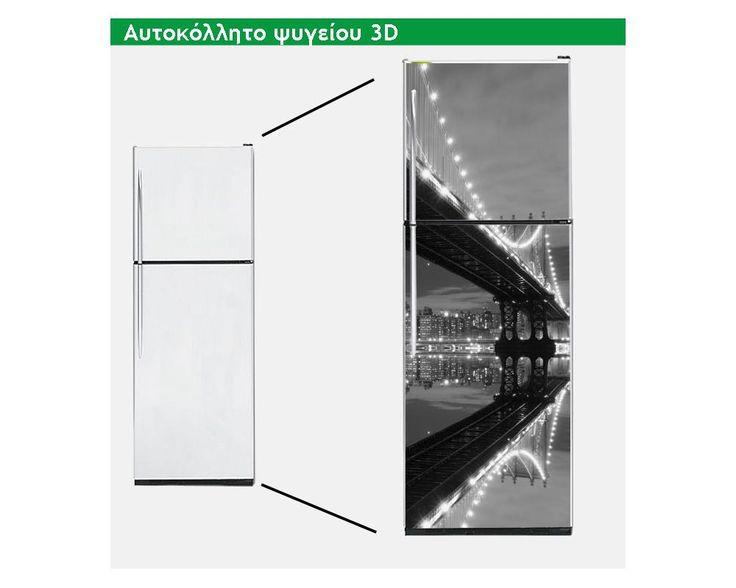 Γέφυρα του Μανχάτταν,Grayscale, αυτοκόλλητο - ταπετσαρία  ψυγείου