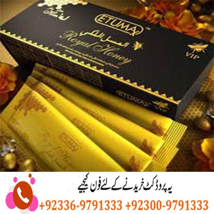 Golden Royal Honey Price In Pakistan Online Shopping In Chitral 03009791333 Honey Price Burewala Bahawalpur
