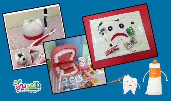 وسائل تعليمية عن نظافة الاسنان للاطفال أفكار مجسمات اسنان Free Calendar Monthly Calendar Template Calendar Template