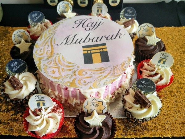 Turn your simple cake into a lovely Hajj Mubarak cake with our 8 inches/20 cm cake topper. Printed onto edible rice paper using edible ink.  Very easy to use. £3