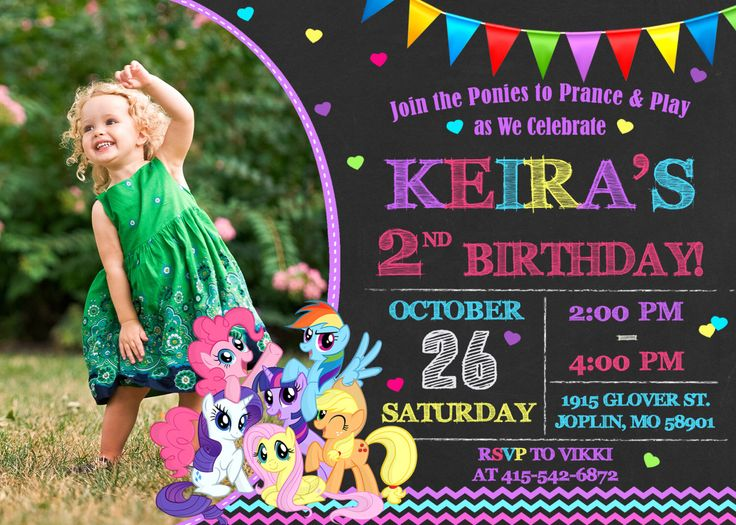 My Little Pony Invitation Birthday - My Little Pony Party by OurLittleFunny on Etsy https://www.etsy.com/listing/245441773/my-little-pony-invitation-birthday-my