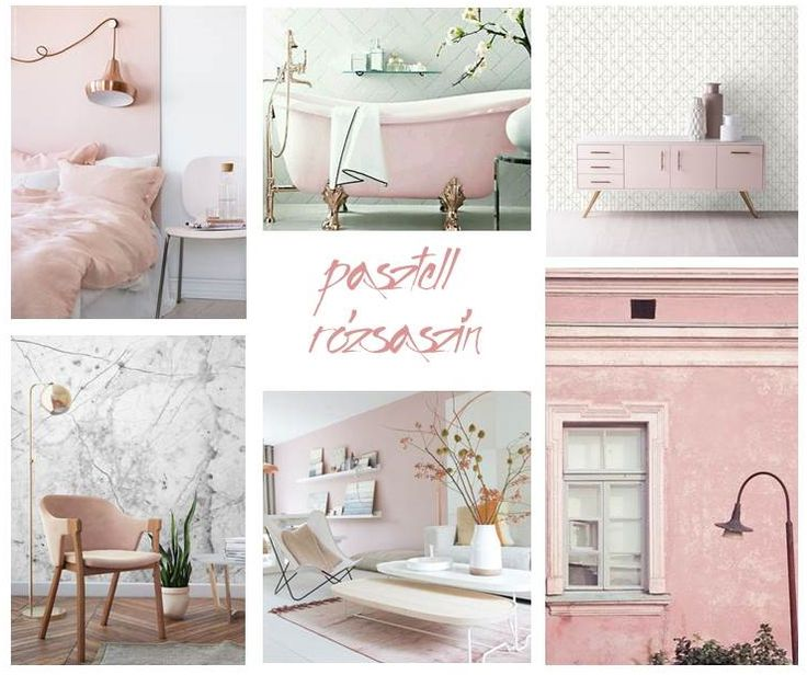 powder pink https://montazsblog.wordpress.com/