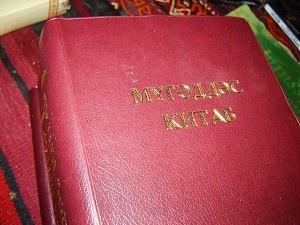 Azeri Bible (Cyrillic Script)