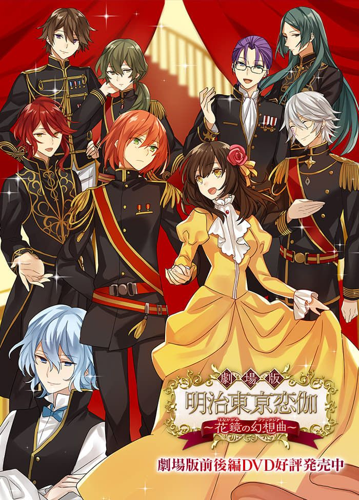 Top Reverse Harem Anime 2019 / 2020! in 2020 Anime harem