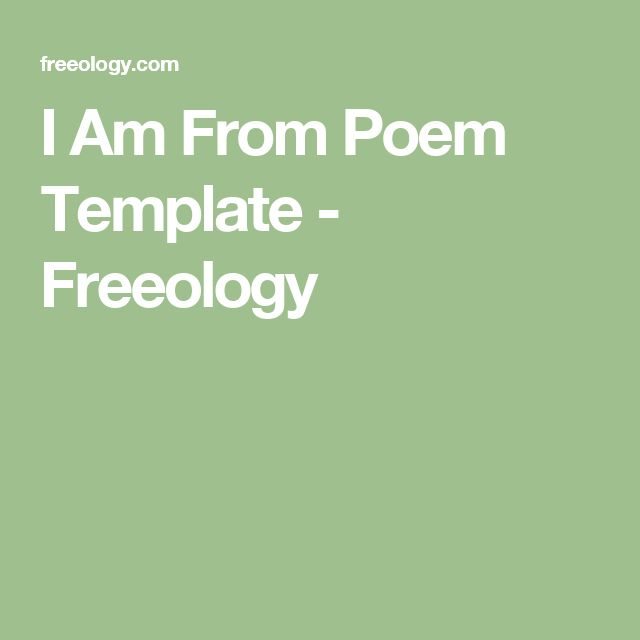I Am From Poem Template - Freeology