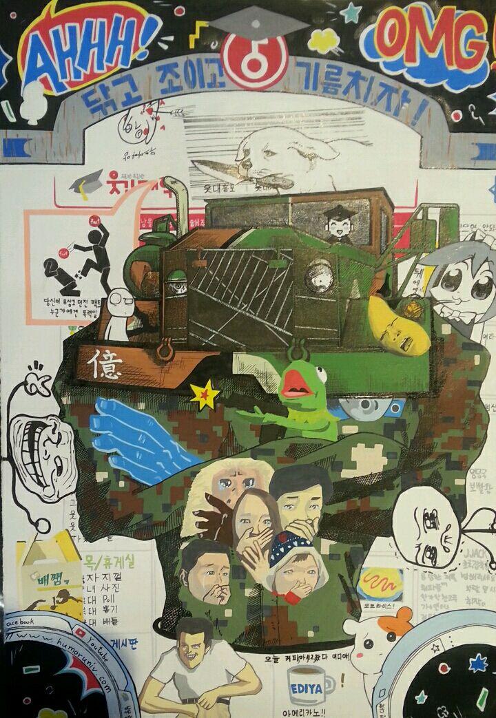 6. doodonbandoodonban  korean vehicle of army 5 ton + humor pictuers