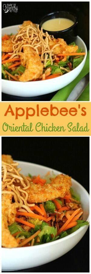 This Applebee's Oriental Chicken Salad Copycat is just like my favorite item on the menu! I love the veggies, chow mien, and crispy chicken! via @favfamilyrecipz