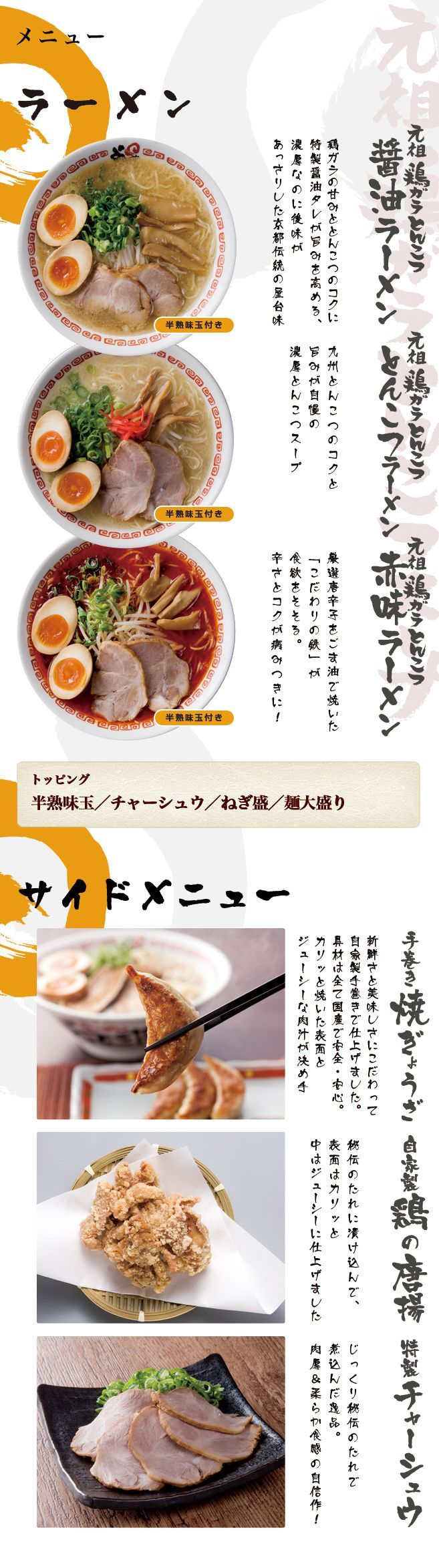 26 best shabu images on Pinterest | Food posters, Menu layout and ...