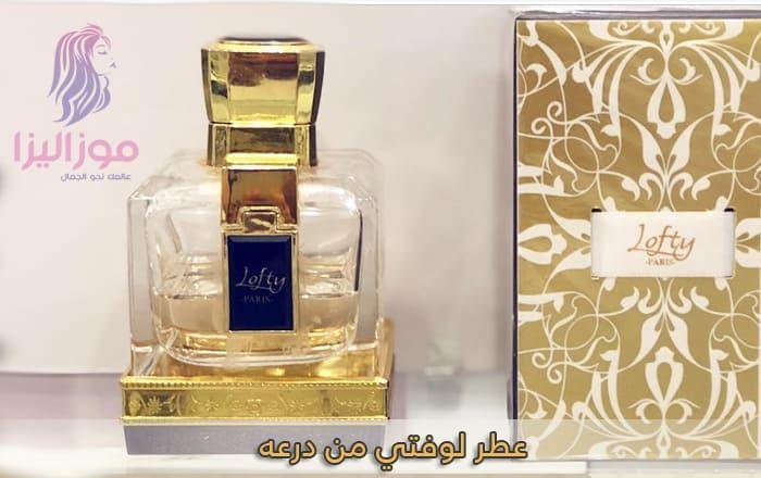 عطر لوفتي من درعه الاصلي للمرأة العصرية المحبة للحياة Perfume Bottles Bottle Perfume