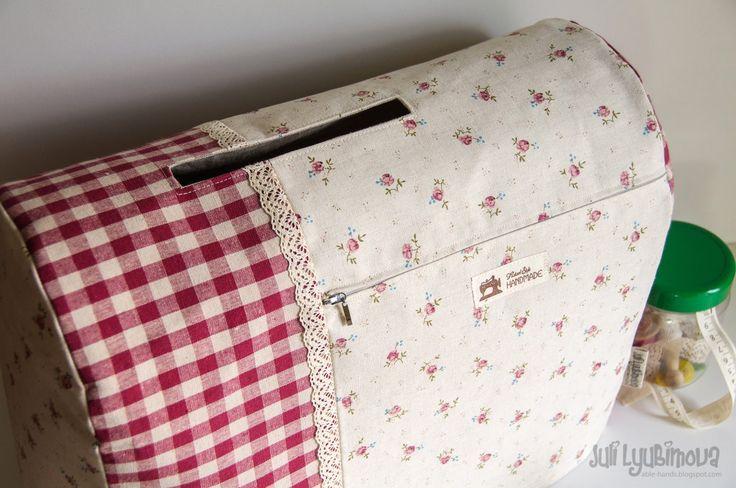 Уголочек моего творчества: Одежка для швейной машины
