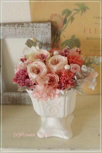 【今日の贈花】お元気になりますように♪|Flower note の 花日記 (横浜・上大岡 アレンジメント教室)